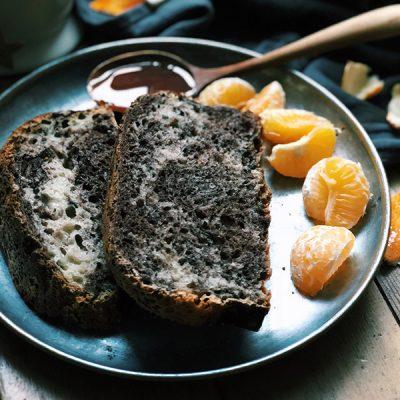 Cocoa and Tangerine Bread Recipe