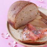 Meergranenbrood recept